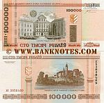 Belarus 100000 Rublyou 2000 (2005) (XB7897866) UNC