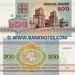 Belarus 200 Rubl'ou 1992 (AX29518xx) UNC