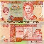 Belize 5 Dollars 2009 (DJ8995xx) UNC