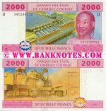 Cameroon 2000 Francs 2002 (2010) (Nchama-Meke sig.) (3412397xx) UNC-