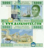 Cameroon 5000 Francs 2002 (2007) (Andzembe-Che sig.) (304188531) UNC