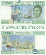 Cameroon 5000 Francs 2002 (2011) (Nchama-Meke sig.) (U 601151xxx) UNC