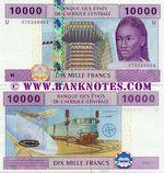 Cameroon 10000 Francs 2002 (2011) (Nchama-Meke sig.) (U 933500725) UNC