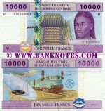 Cameroon 10000 Francs 2002 (2010) (Nchama-Meke sig.) (U 570248667) UNC