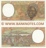 Gabon 2000 Francs 2000 (L 0015384658) UNC