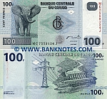Congo Democratic Republic 100 Francs 31.7.2007 (MC75591xxJ) UNC