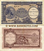 Congo Democratic Republic 1000 Francs 1962 (CM3245711) (circulated) F-VF