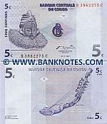 Congo D.R. 5 Centimes 1997 (B06710xxR) UNC