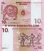 Congo D.R. 10 Centimes 1997 (C35614xxB) UNC