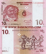 Congo D.R. 10 Centimes 1997 (C4830086C) ERROR UNC