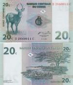 Congo D.R. 20 Centimes 1997 (D37171xxL) UNC