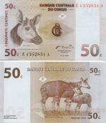 Congo D.R. 50 Centimes 1997 (E13528xxA) UNC