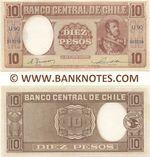 Chile 10 Pesos = 1 Condor (1947-58) (#varies) AU