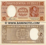 Chile 10 Pesos = 1 Condor ND(1958-59) (#varies) UNC