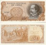 Chile 10 Escudos (1967-76) (A2/18478xx) UNC