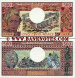 Cameroon 500 Francs 1.1.1983 (A.16/037534482) UNC-