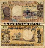 Cameroon 5000 Francs (1974) (X.3/007172456) (circulated) VG
