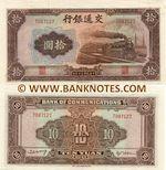 China 10 Yuan 1941 (C962915) AU-UNC