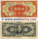 China 50 Dollars 1928 (SL156275T) (heavily circulated) VG