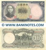 China 10 Yuan 1936 (X186465 Y/B) (circulated) (ch) F
