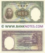 China 100 Yuan 1936 (B/K 491336C) AU-UNC