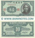 China 10 Cents 1940 (C878618V) AU