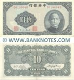 China 10 Yuan 1940 (A251212Y) (circulated) VG-F