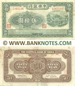 China 50 Yuan 1941 (I/A 267726) (circulated) (st/sd) VF-XF