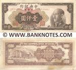 China 1000 Gold Yuan 1949 (CP233462) AU