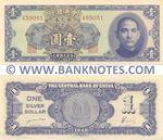 China 1 Silver Dollar 1949 (459051/2-B) (lt. circulated) XF-AU