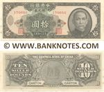 China 10 Silver Dollars 1949 (170652/1-B) (lt. edge rs) UNC-