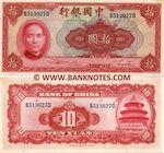 China 10 Yuan 1940 (D034796H) XF
