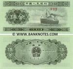 China 5 Fen 1953 (IV III III) UNC