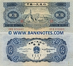 China 2 Yuan 1953 (II IX IV 6477471) (circulated) XF