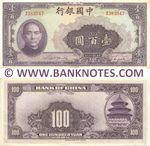China 100 Yuan 1940 (Q717612) (circulated) VF