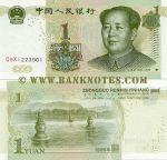 China 1 Yuan 1999 (Q9X12239xx) UNC