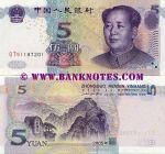 China 5 Yuan 2005 (OT511872xx) UNC