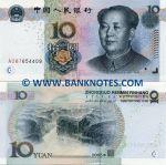 China 10 Yuan 2005 (BL456984xx) UNC