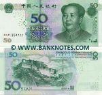China 50 Yuan 2005 (AX413547xx) UNC