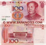China 100 Yuan 2005 (N7L26356xx) UNC