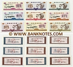 China Collection of 9 All Different Ration Coupons (Nanbu County, 1988)