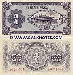 China 50 Cents (1940) (A0734xxA) UNC