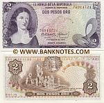 Colombia 2 Pesos Oro 1973 (769147xx) UNC
