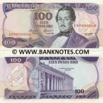Colombia 100 Pesos Oro 1977 (1808666xx) UNC