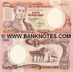Colombia 100 Pesos 1985 (975157xx) UNC
