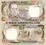 Colombia 2000 Pesos 1992 (609180xx) UNC