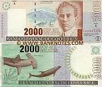 Costa Rica 2000 Colones 2005 (A386501xx) UNC