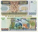 Costa Rica 5000 Colones 2005 (C310022xx) UNC