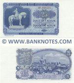 Czechoslovakia 25 Korun 1953 (AP 9284xx) UNC