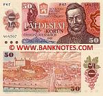 Czechoslovakia 50 Korun 1987 UNC
